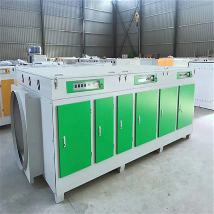 光氧催化净化器 光氧机除臭除味环保设备 废气净化设备