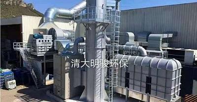 RTO处理有机废气的原理