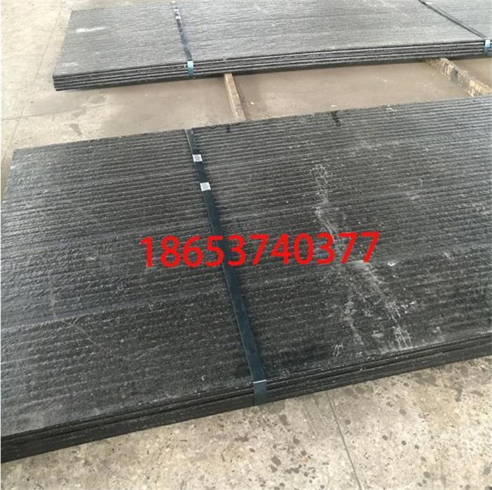 供应双金属复合高硬度高铬复合耐磨板