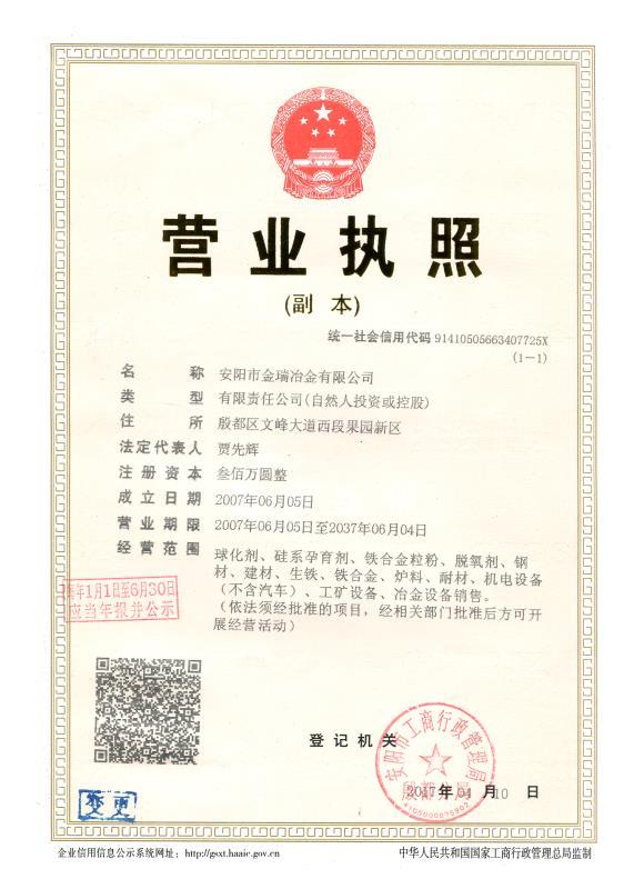 硅锆孕育剂球化包芯线硅钙包芯线金属硅97硅金属硅粉碳化硅