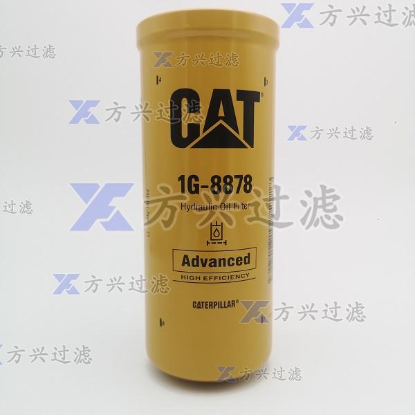 山东临工11214252油水滤清器适用于工程机械配件