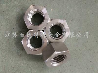 高温合金GH2132螺母/螺栓