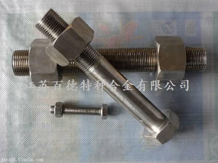 双相不锈钢F53螺母/螺栓