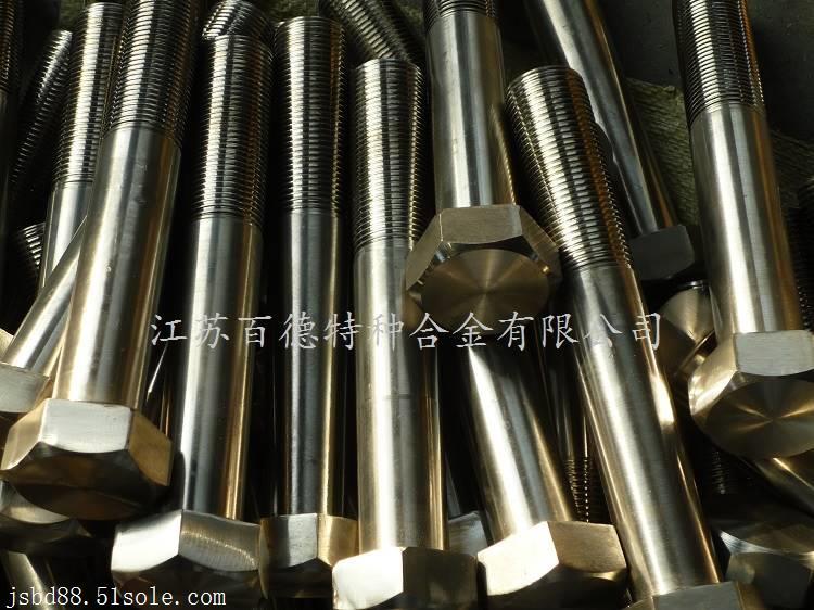 双相不锈钢F55螺母/螺栓