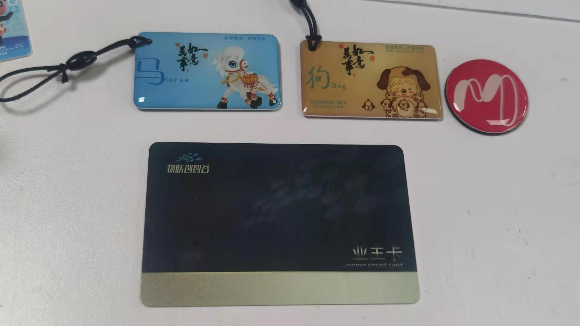 门禁卡感应ICID卡PVC智能卡