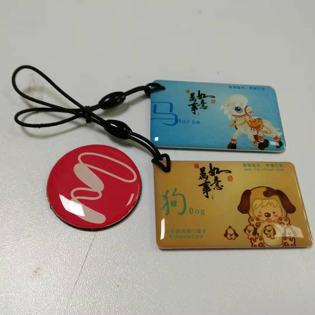 PVC智能卡ICID卡门禁卡手机测试卡滴胶卡手机卡贴织带腕卡