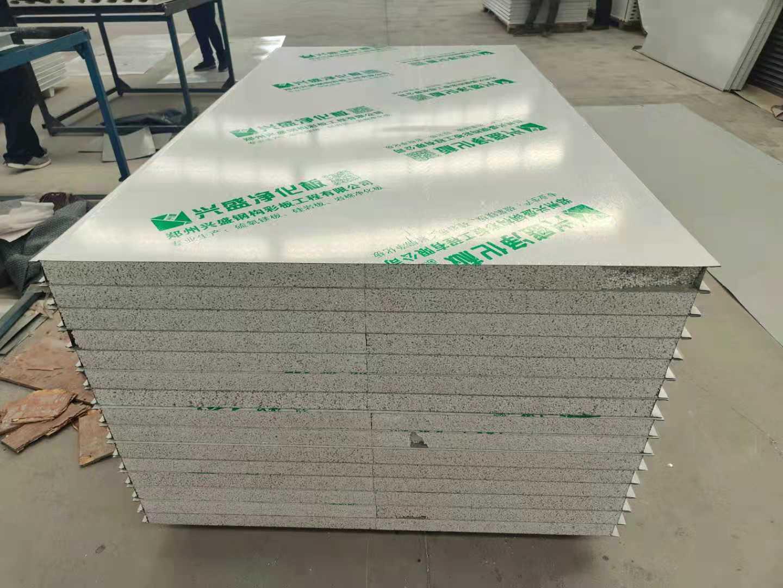 定制兴盛硅岩净化板 硅岩彩钢净化板