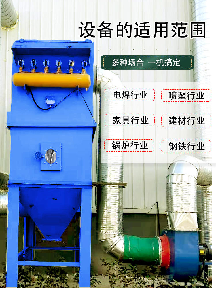 DMC-120脉冲布袋除尘器斜插滤筒除尘器高温静电粉尘收集器