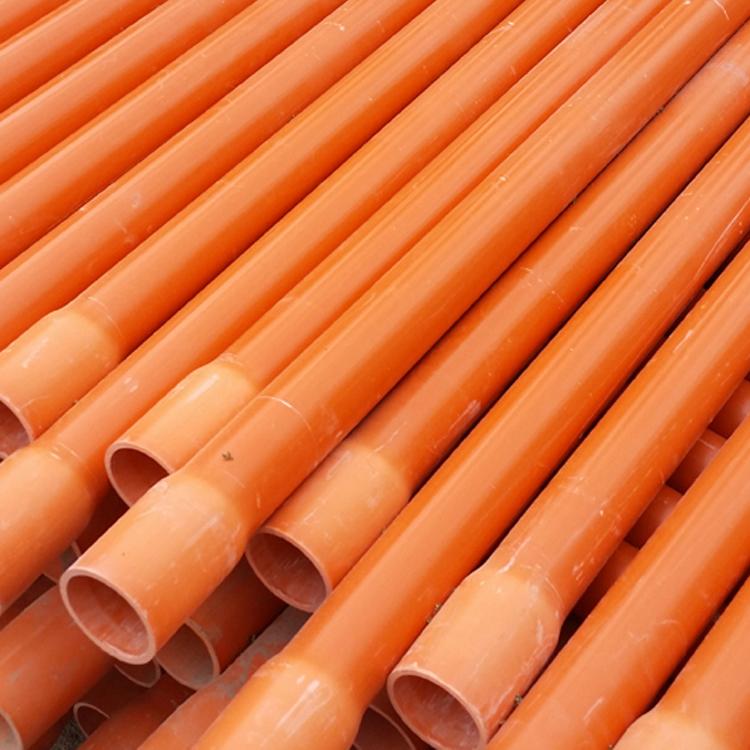 c-pvc电力管橘红色电力管电缆保护套50-250mm