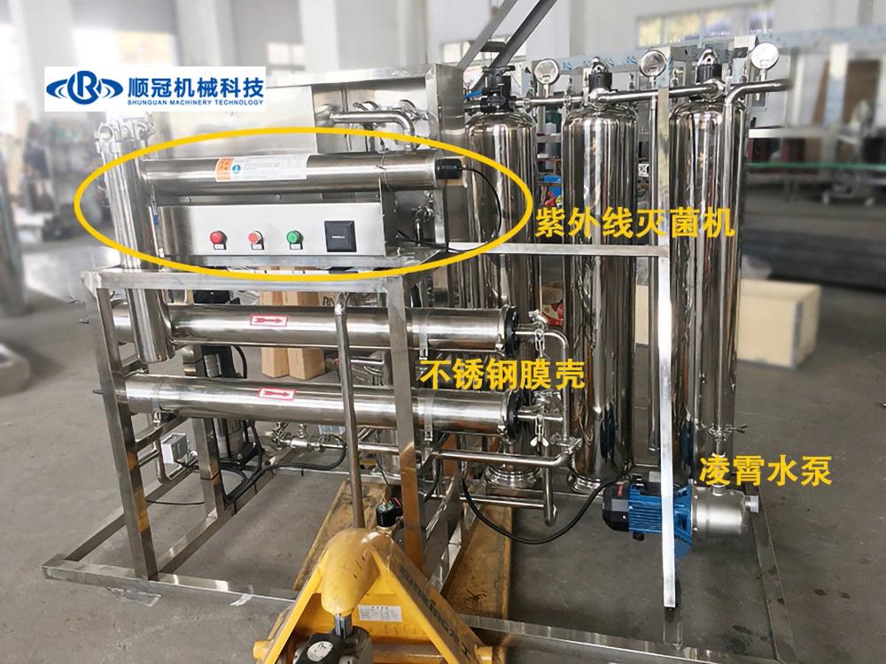 一级反渗透纯净水设备  RO-20T/H反渗透设备厂家