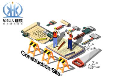 基坑支护的目的与作用-华科大建筑