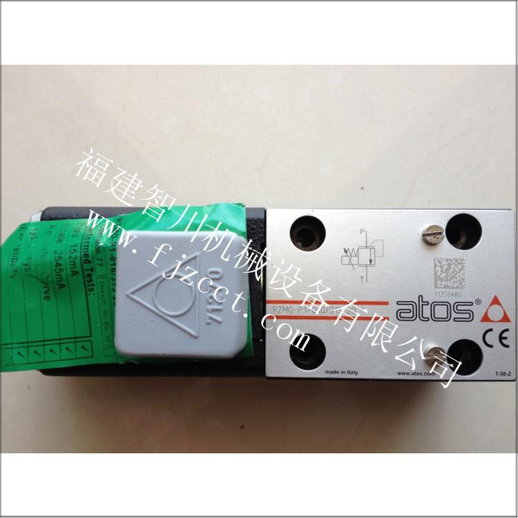 阿托斯电磁阀RZMO-P1-010 315 20