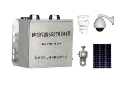 架空线路远程智能覆冰数据检测设备装置热销中