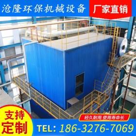 催化燃烧系统废气处理方式_沧隆催化治理设备方案