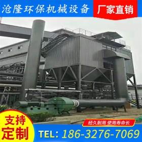 橡胶厂有机废气处理设备的工作原理及特点 苏州