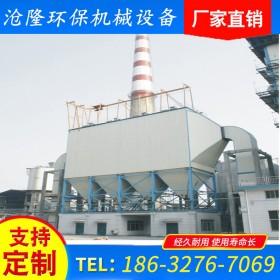 长袋离线脉冲除尘器 炼钢厂粉尘处理
