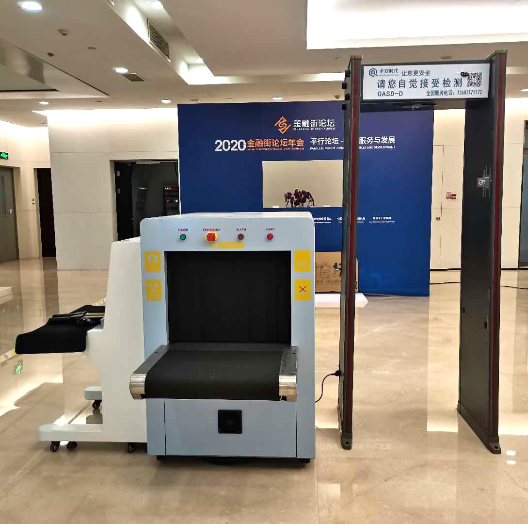 北京测温门安检门安检器安检机安检棒出租