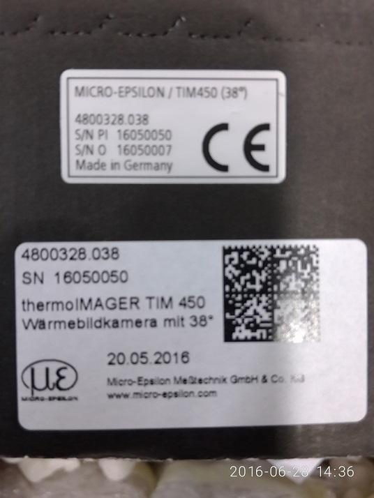 德国MICRO-EPSILON传感器
