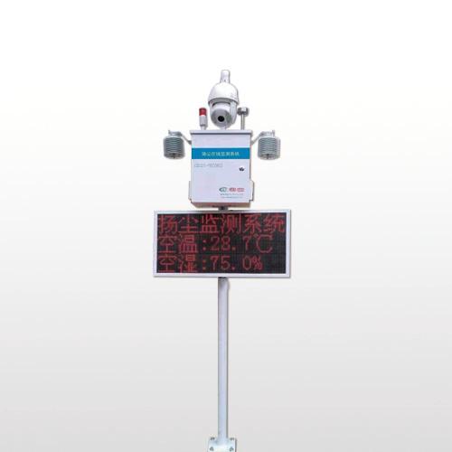 GD21-YC062双认证在线扬尘噪声监测系统