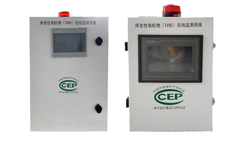 GD24-VOCs型VOCs在线监测系统