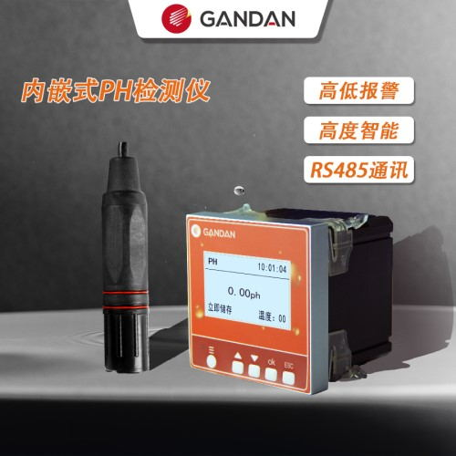 在线PH监测仪 GD32-9601