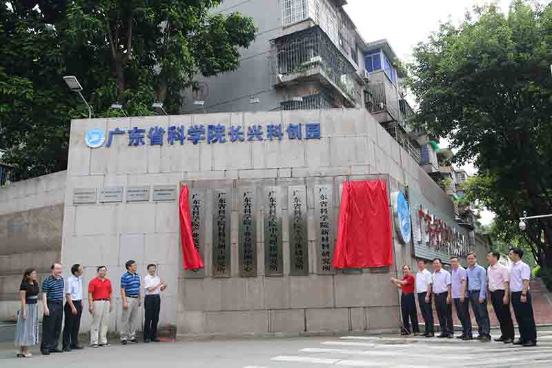 石墨烯化验实验室-广东检测中心