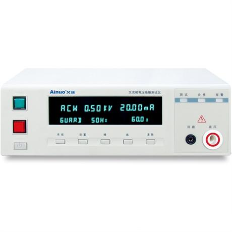 交流耐电压绝缘测试仪