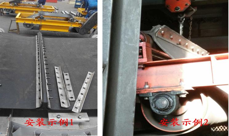卸铁环形皮带 活接头带刮板 B1200橡胶带