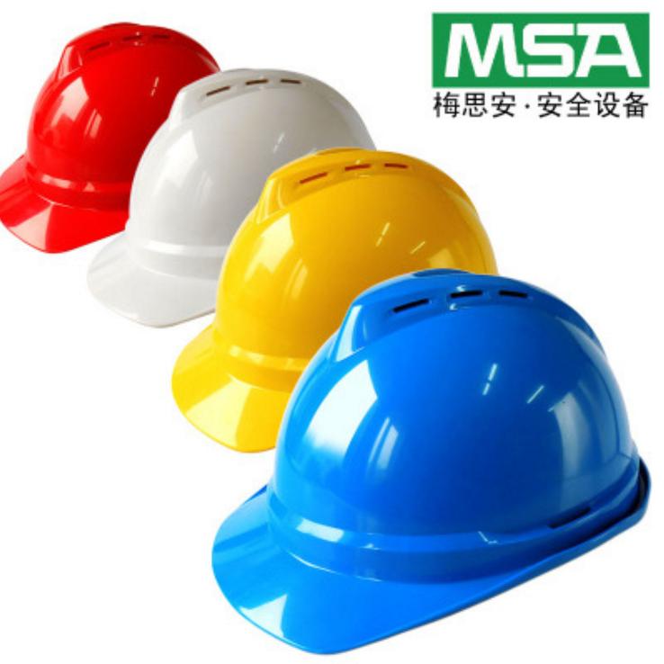 梅思安豪华款透气款标准绝缘款防砸防冲击安全帽VGARD